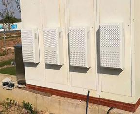 户外型电气柜空调案例